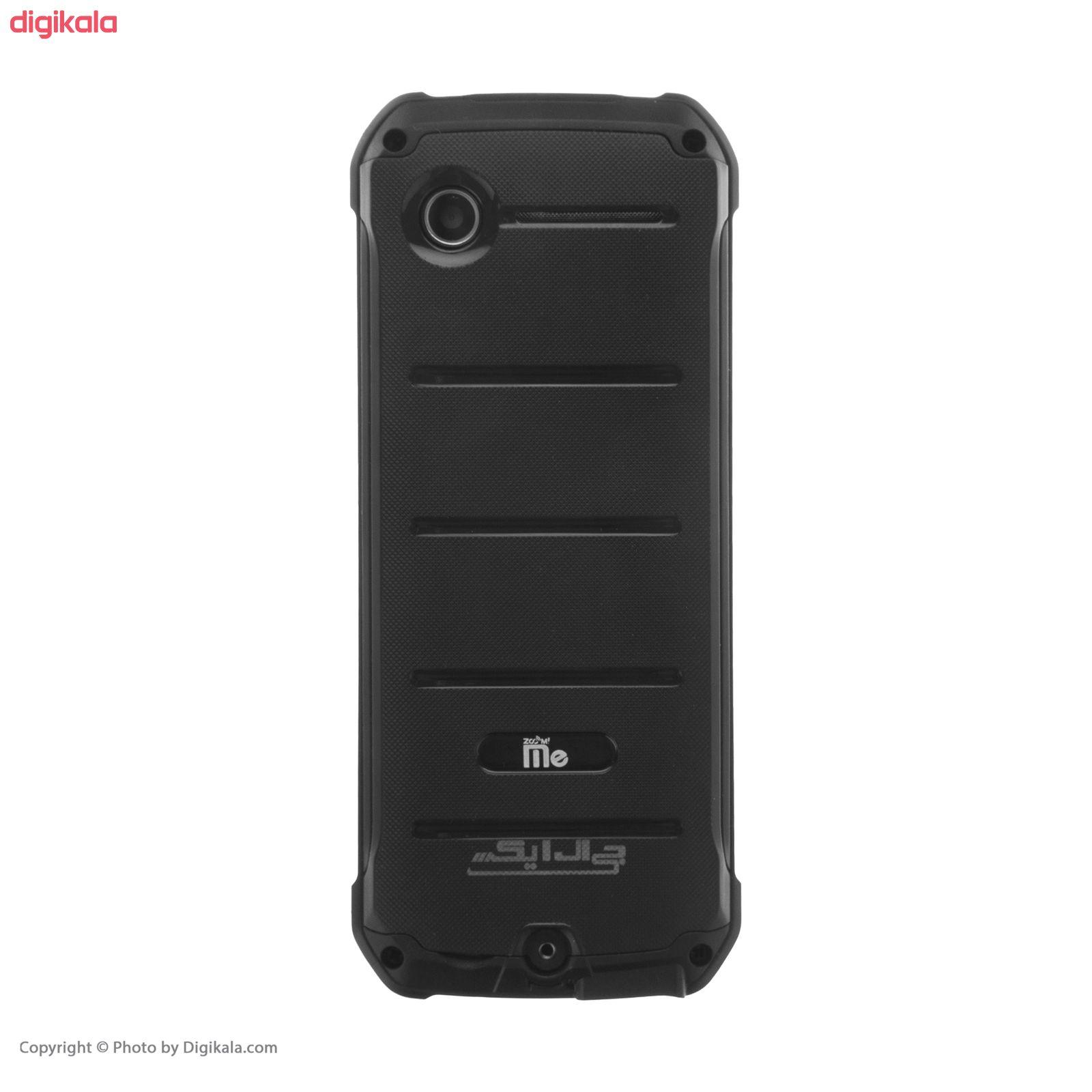 گوشی موبایل جی ال ایکس مدل Zoom me C58 دو سیم کارت main 1 4
