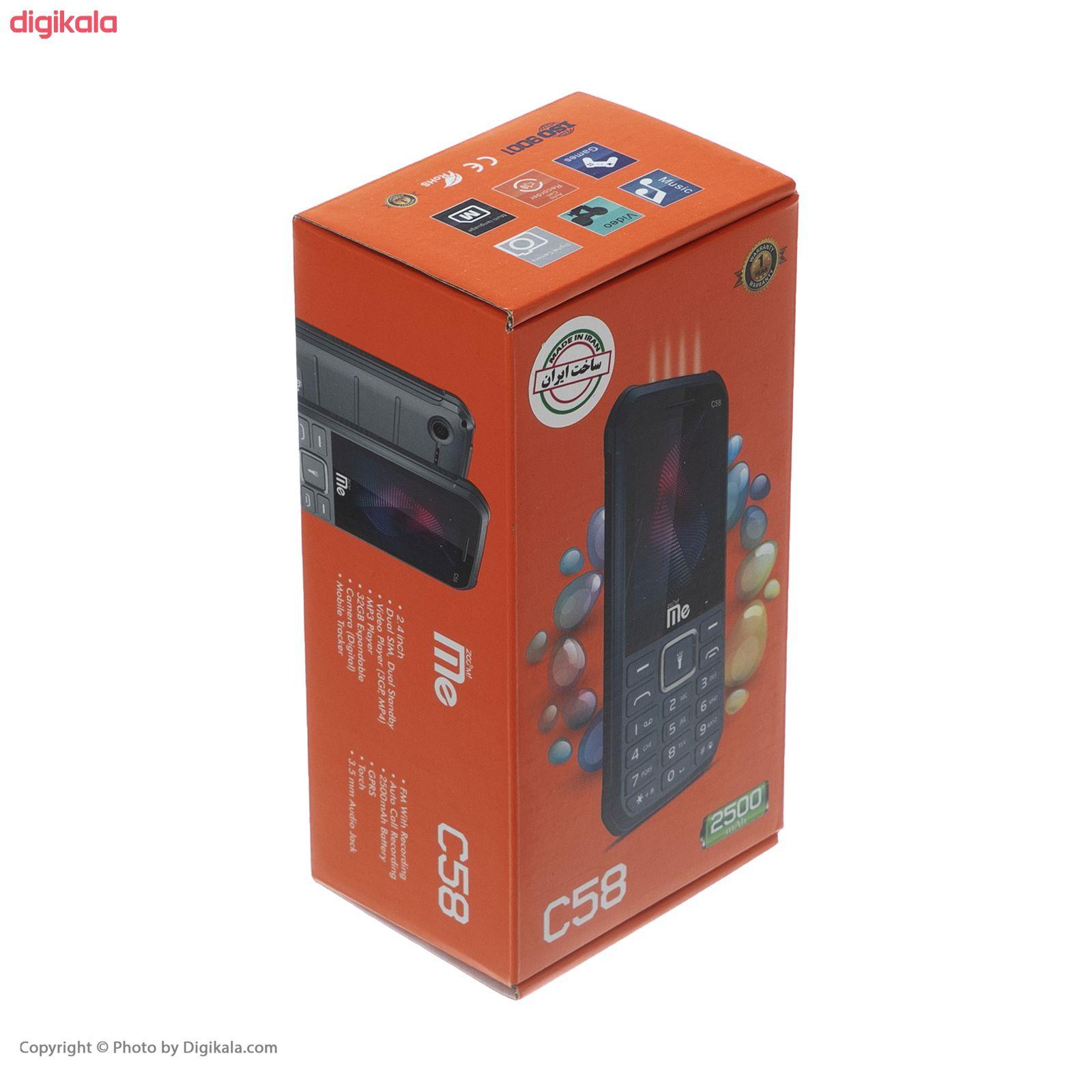 گوشی موبایل جی ال ایکس مدل Zoom me C58 دو سیم کارت main 1 20