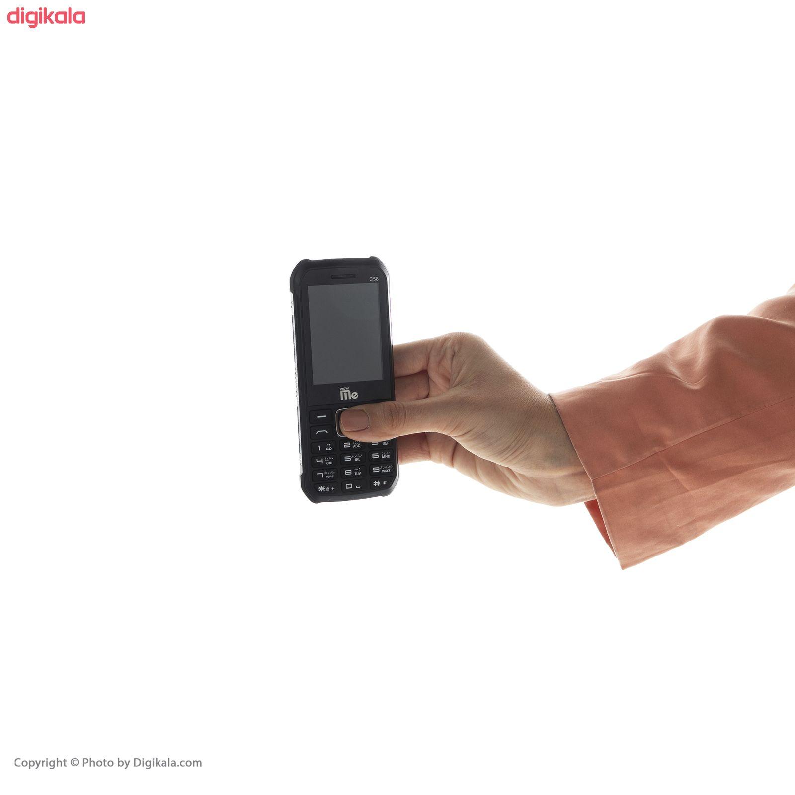 گوشی موبایل جی ال ایکس مدل Zoom me C58 دو سیم کارت main 1 21