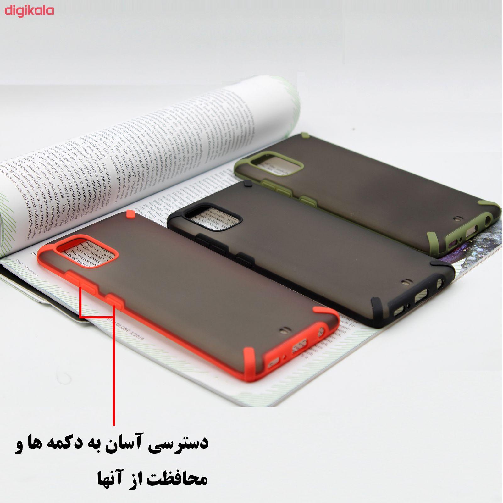 کاور کینگ پاور مدل A23 مناسب برای گوشی موبایل سامسونگ Galaxy A51