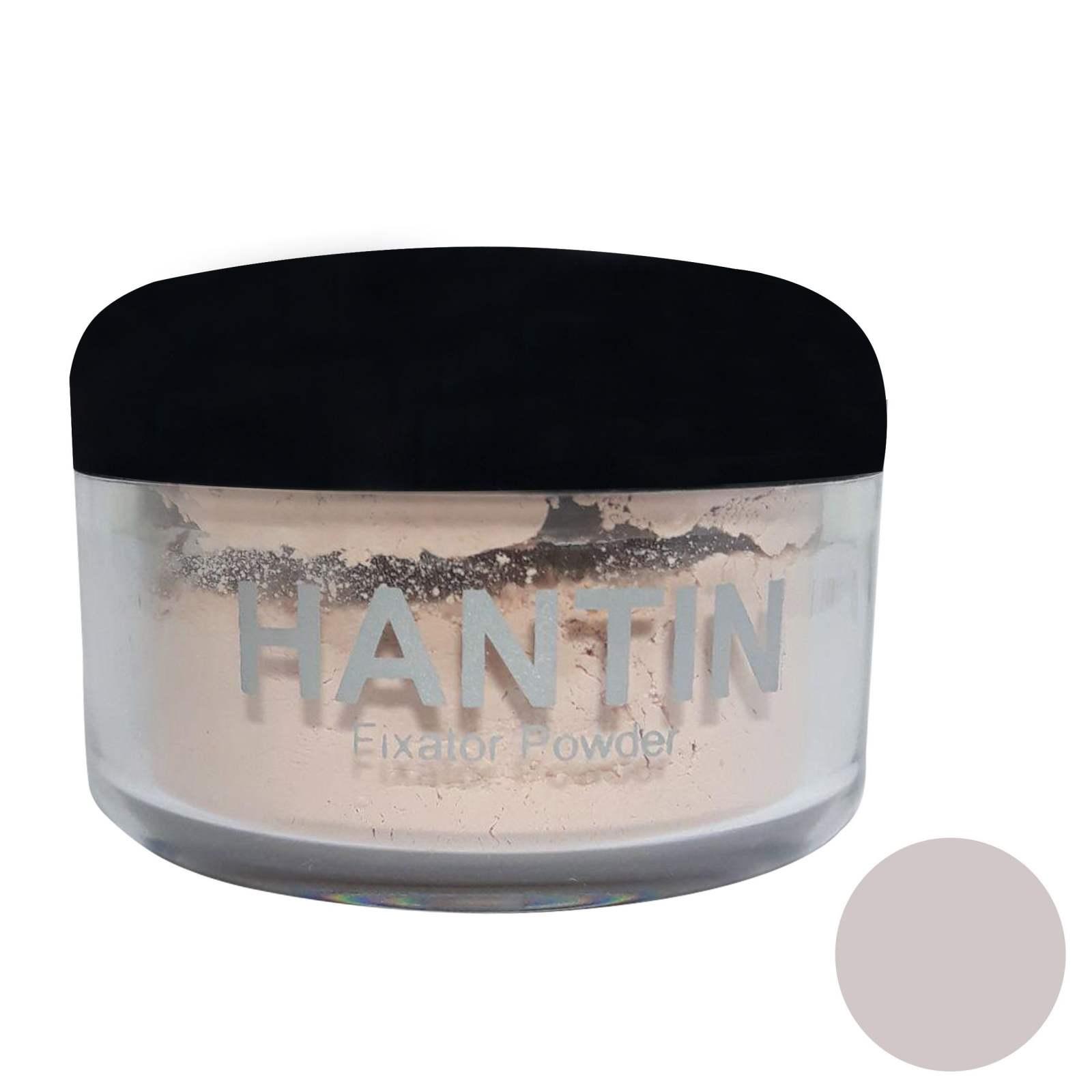 پودر تثبیت کننده آرایش هانتین شماره H 01
