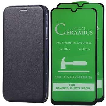 کیف کلاسوری اینفینیتی مدل INFCL2 مناسب برای گوشی موبایل سامسونگ GALAXY A70 به همراه 2 عدد محافظ صفحه نمایش