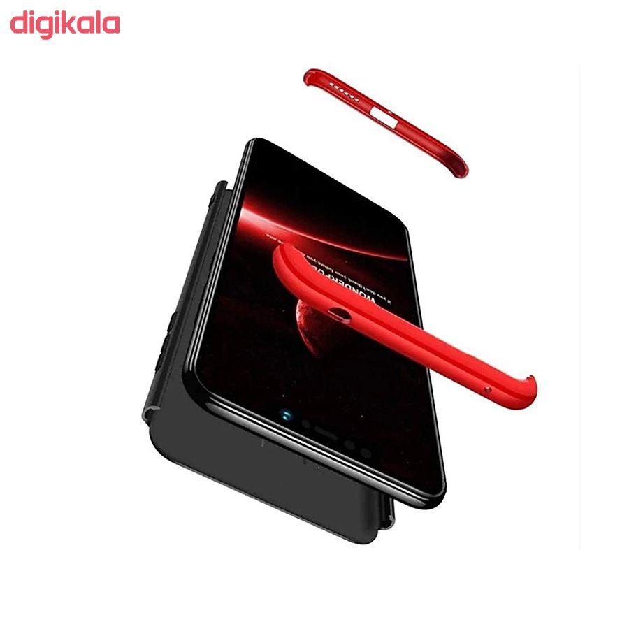کاور 360 درجه جی کی کی مدل G-08 مناسب برای گوشی موبایل سامسونگ Galaxy A20s