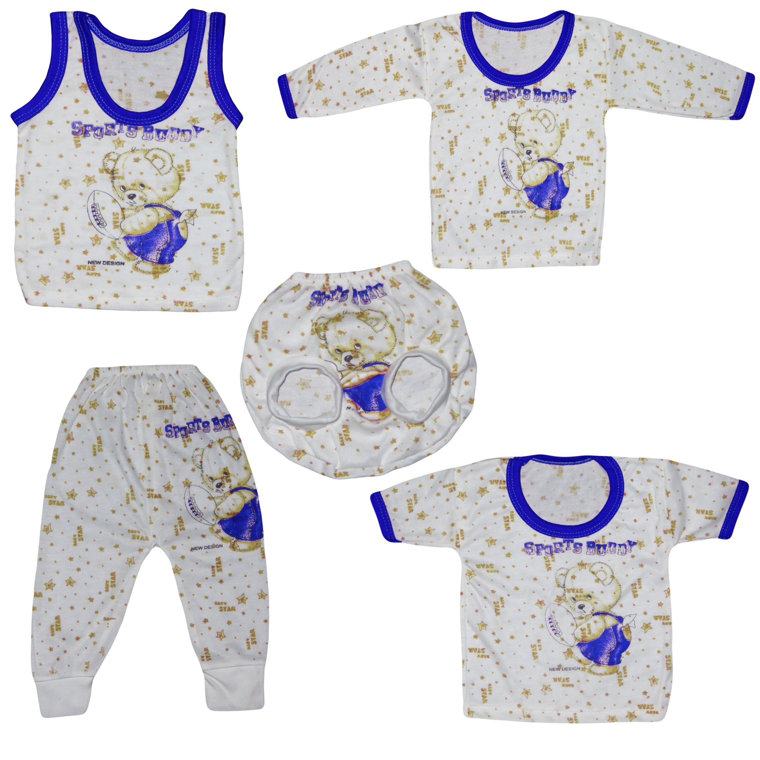 ست 5 تیکه لباس نوزادی پسرانه طرح خرس کوچولو کد 102