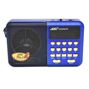 رادیو جوک  کد cm-h330sur