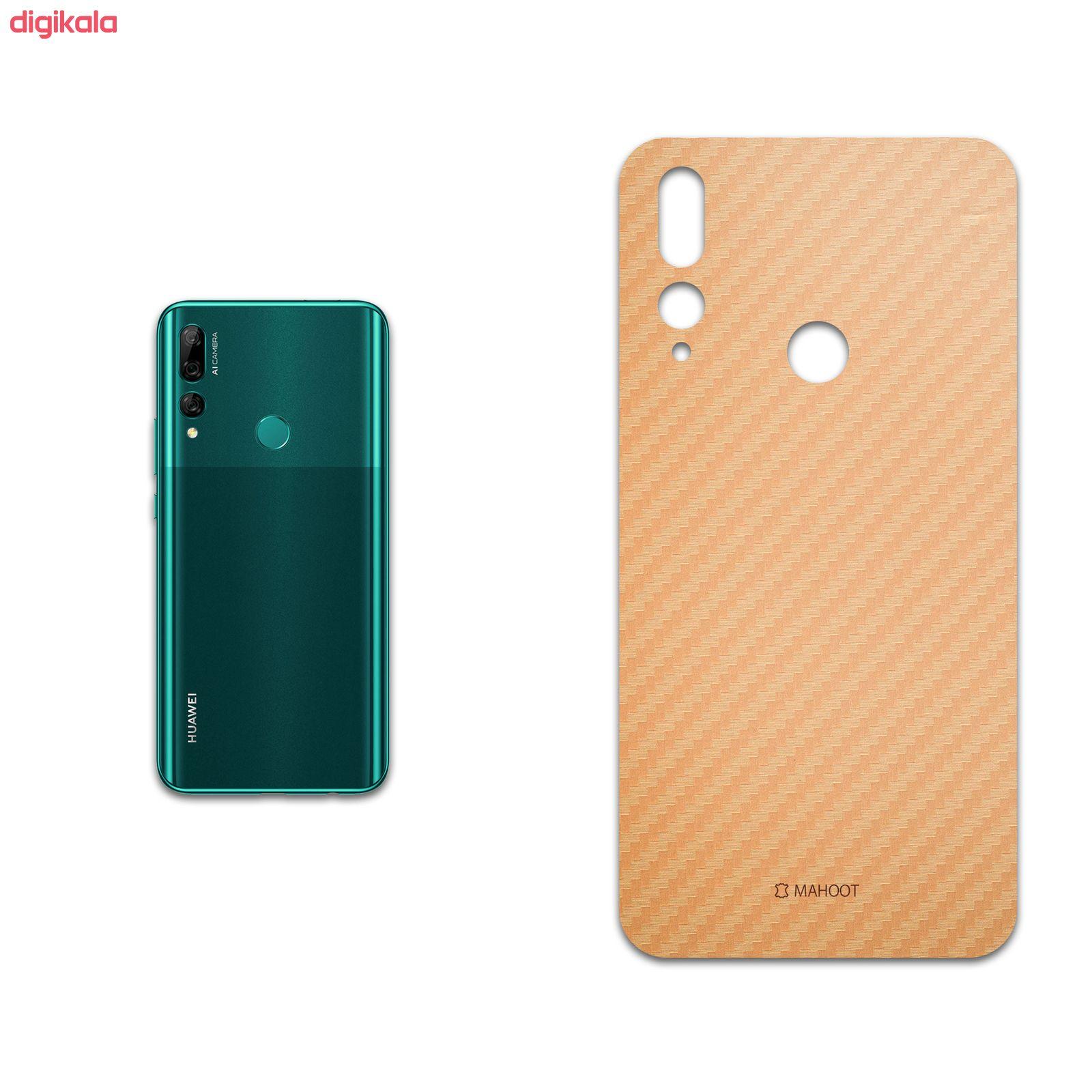 برچسب پوششی ماهوت مدل Titanium-Fiber مناسب برای گوشی موبایل هوآوی Y9 Prime 2019 main 1 1