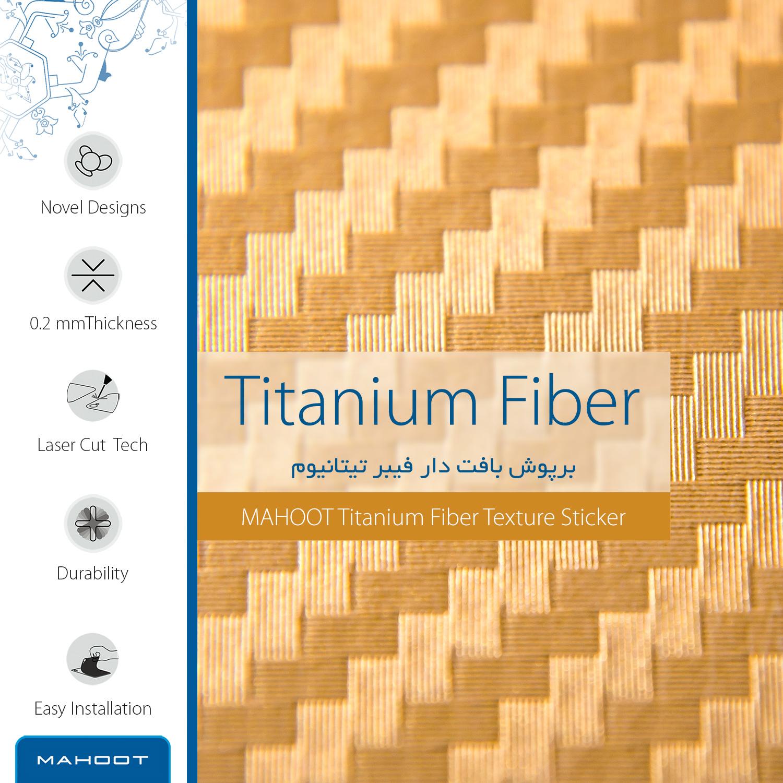 برچسب پوششی ماهوت مدل Titanium-Fiber مناسب برای گوشی موبایل هوآوی Y9 Prime 2019 main 1 2