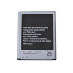 باتری موبایل مدل EB-L1G6LLU ظرفیت 2100 میلیآمپر ساعت مناسب برای گوشی موبایل سامسونگ Galaxy S3 thumb