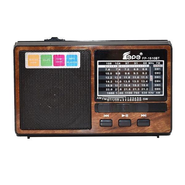 رادیو اسپیکر ایپی کد CMFP1510BT