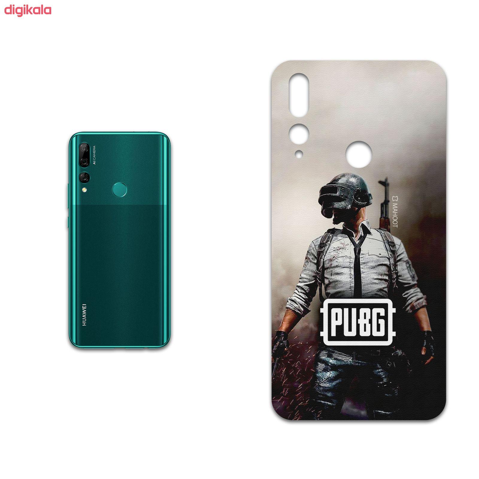 برچسب پوششی ماهوت مدل PUBG-Game مناسب برای گوشی موبایل هوآوی Y9 Prime 2019