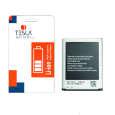 باتری موبایل مدل EB-L1G6LLU ظرفیت 2100 میلیآمپر ساعت مناسب برای گوشی موبایل سامسونگ Galaxy S3 thumb 1