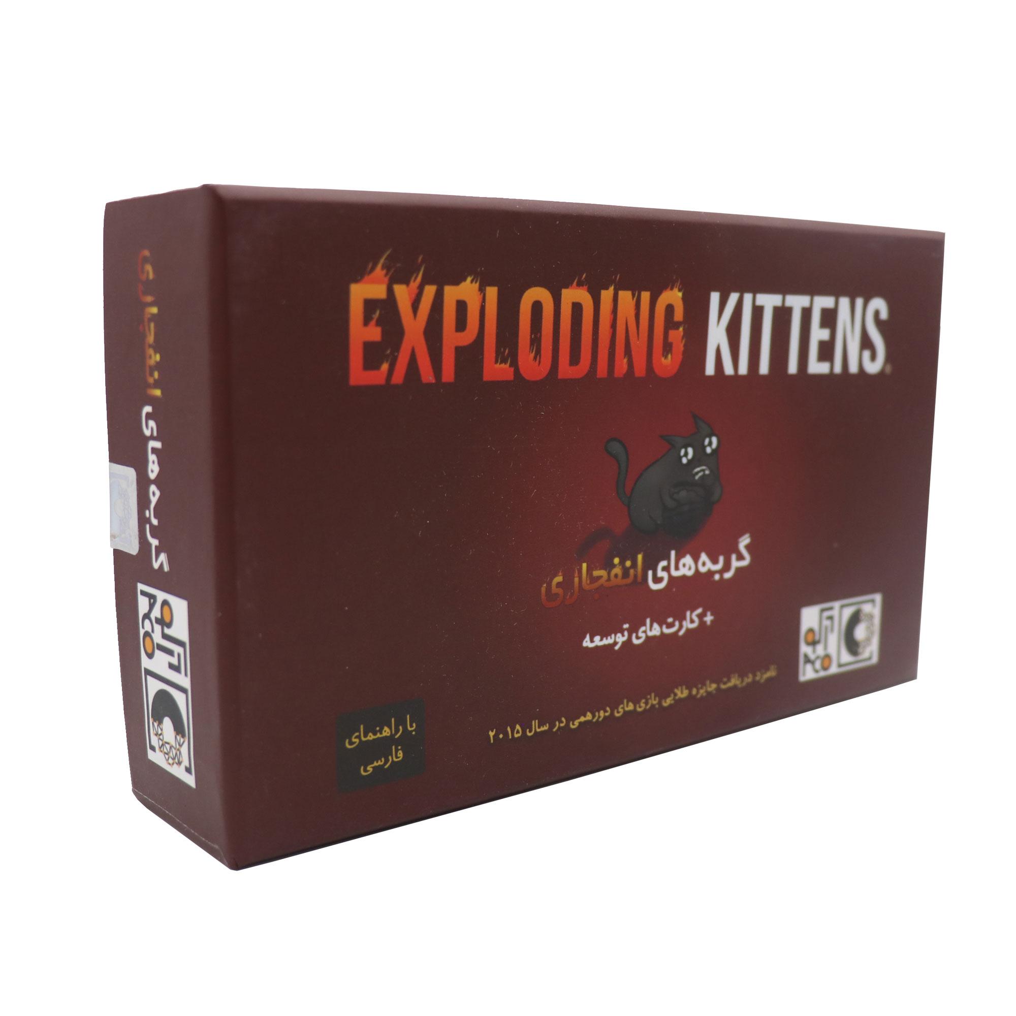 بازی فکری آکو مدل گربه های انفجاری
