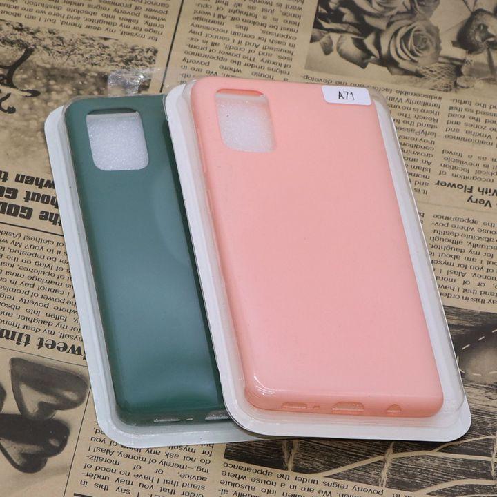 کاور مدل RNG-01 مناسب برای گوشی موبایل سامسونگ Galaxy A71 thumb 2 3