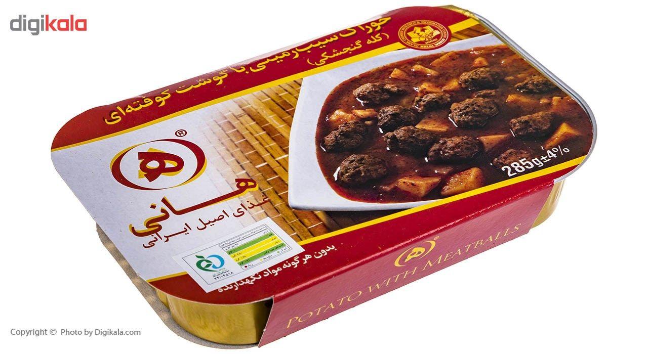 خوراک سیب زمینی با گوشت کوفته ای هانی مقدار 285 گرم main 1 1