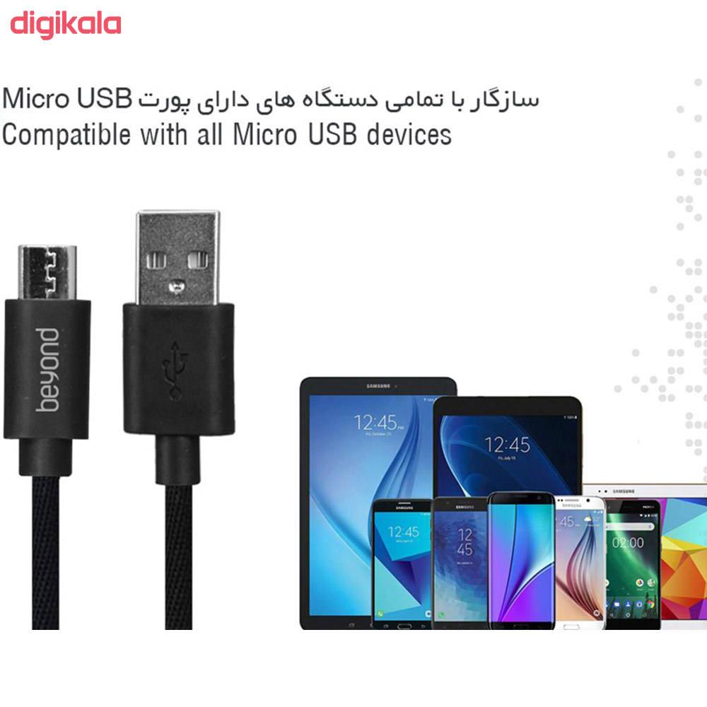 کابل تبدیل USB به microUSB بیاند مدل BA-321 طول 1 متر main 1 4