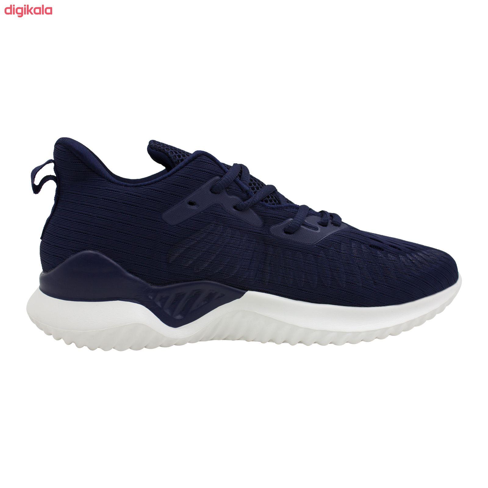 کفش مخصوص پیاده روی مردانه اسکای ویو مدل AIR COOLED