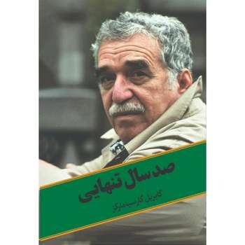 کتاب صد سال تنهایی اثر گابریل گارسیا مارکز انتشارات آراستگان