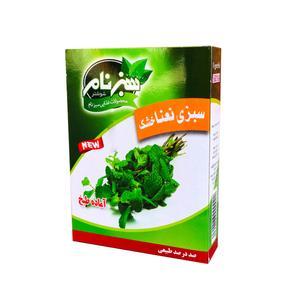 نعنا خشک سبزنام -50 گرم