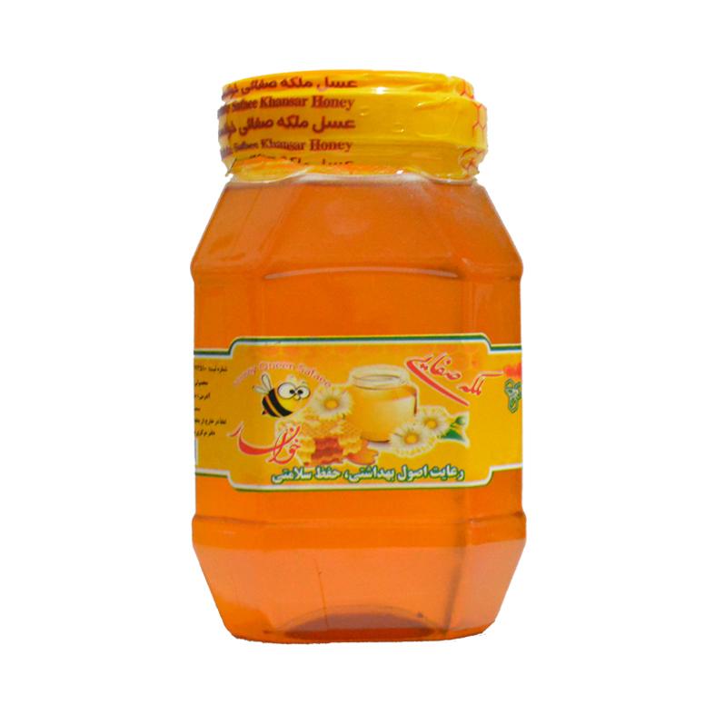 عسل ملکه صفایی خوانسار - 2000 گرم
