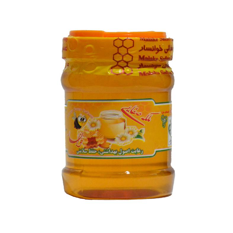 عسل ملکه صفایی خوانسار -500 گرم