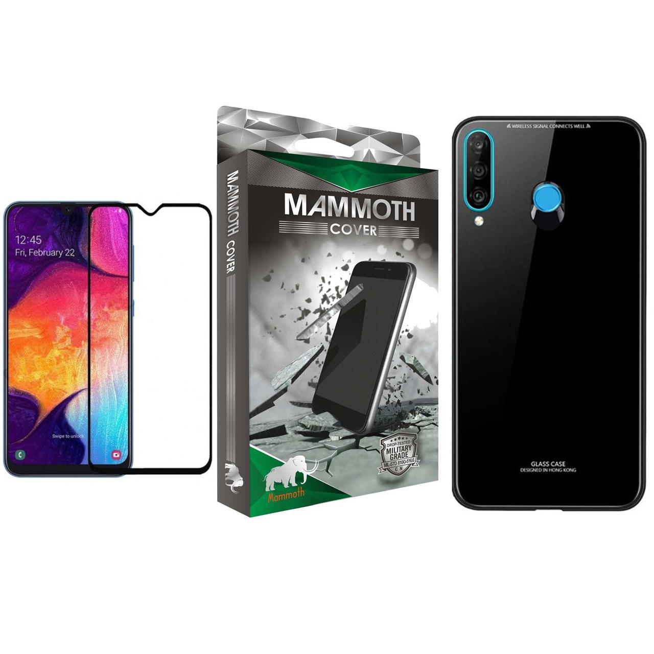 کاور ماموت مدل PGMA مناسب برای گوشی موبایل سامسونگ Galaxy A20s به همراه محافظ صفحه نمایش