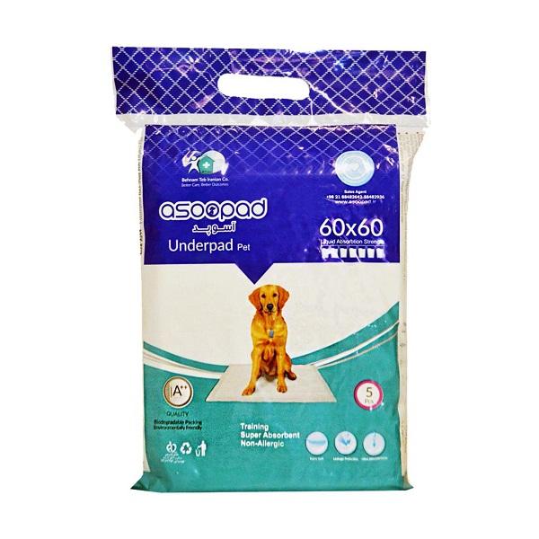 زیرانداز بهداشتی مخصوص سگ آسو پد مدل m