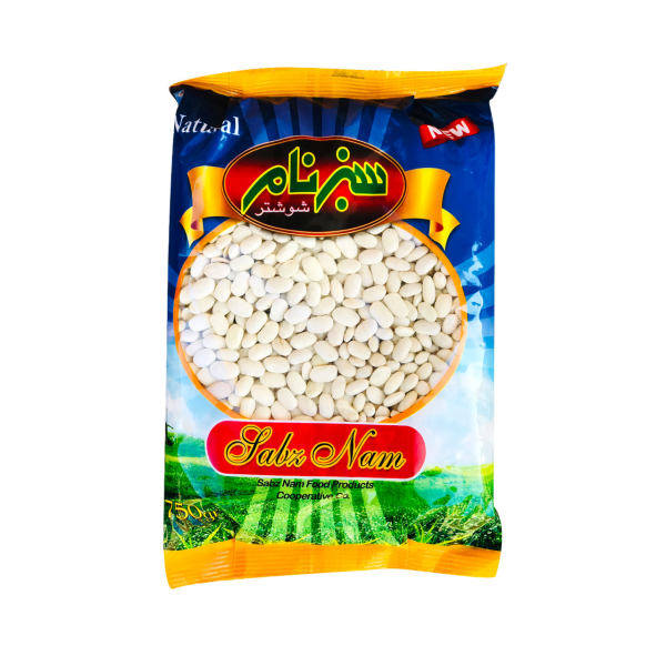 لوبیا سفید سبزنام -750 گرم