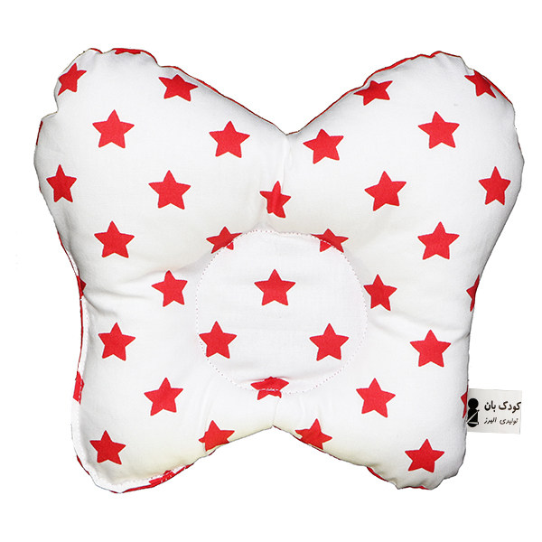 بالش شیردهی کودک بان طرح ستاره
