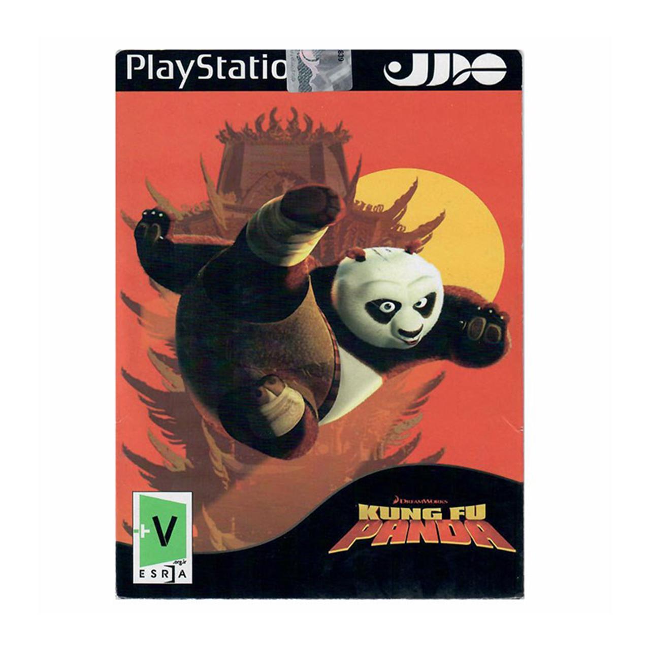 بازی Panda Kung Fu مخصوص PS2