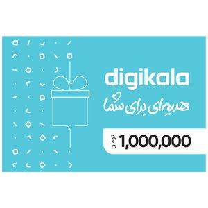 کارت هدیه دیجی کالا به ارزش 1.000.000 تومان طرح مهربانی