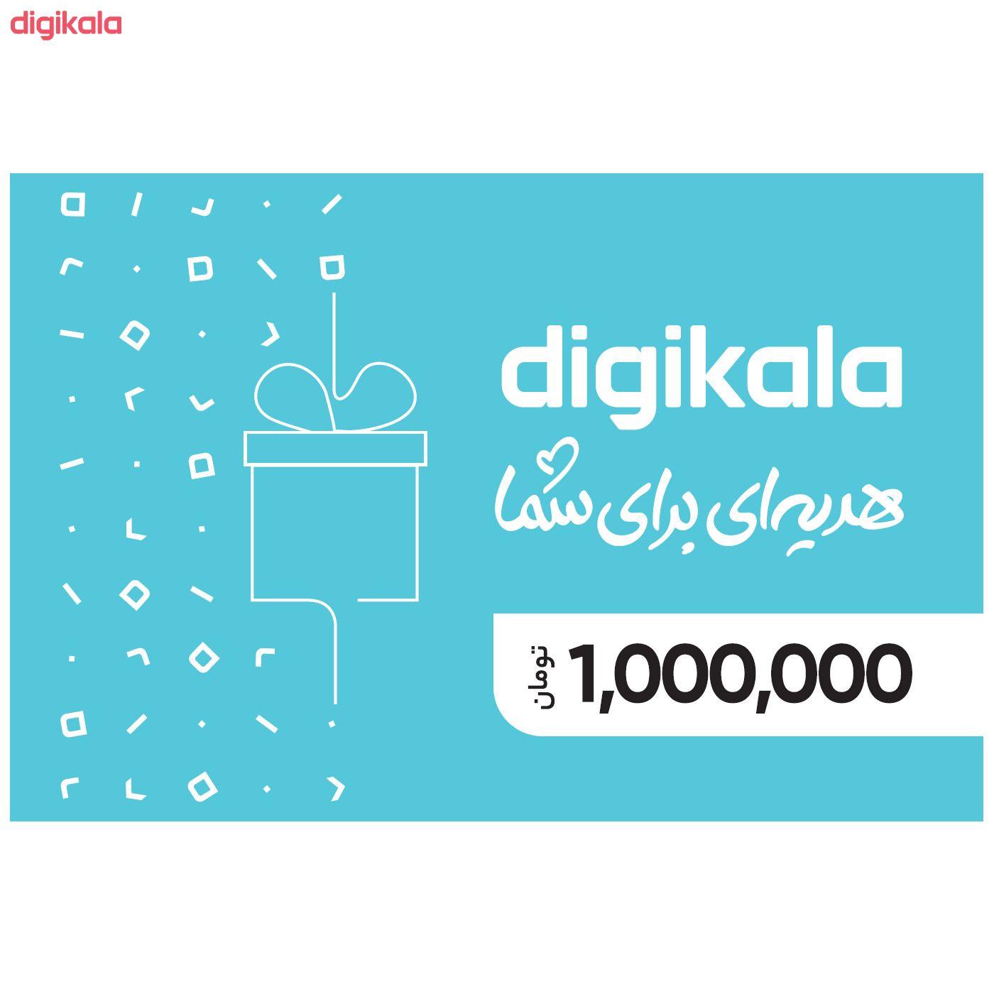 کارت هدیه دیجی کالا به ارزش 1.000.000 تومان طرح مهربانی main 1 2