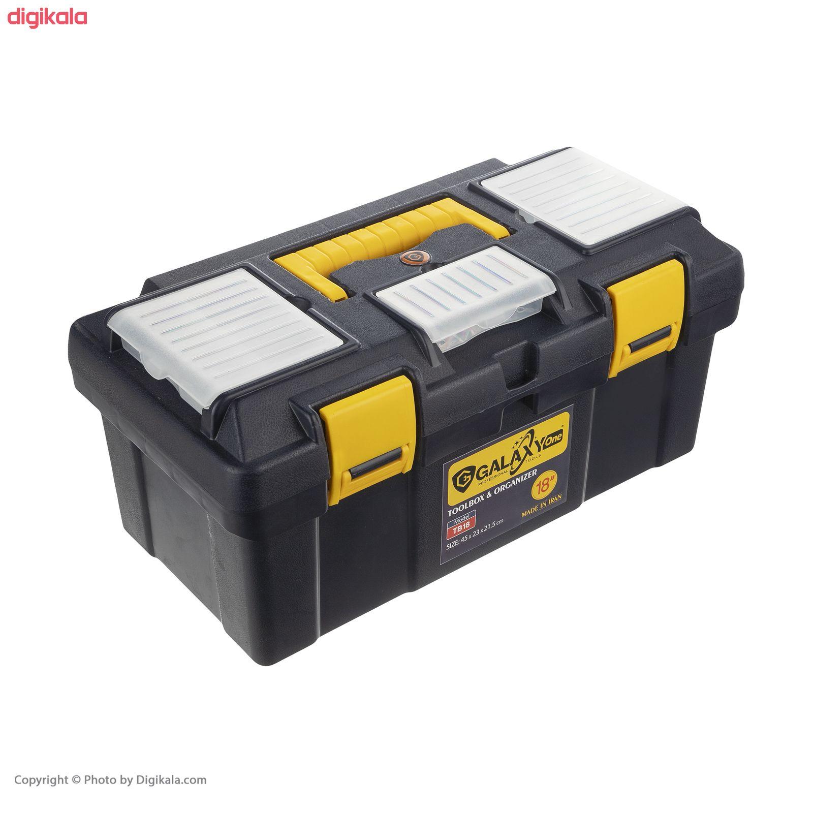 جعبه ابزار گلکسی وان مدل TB18 main 1 3