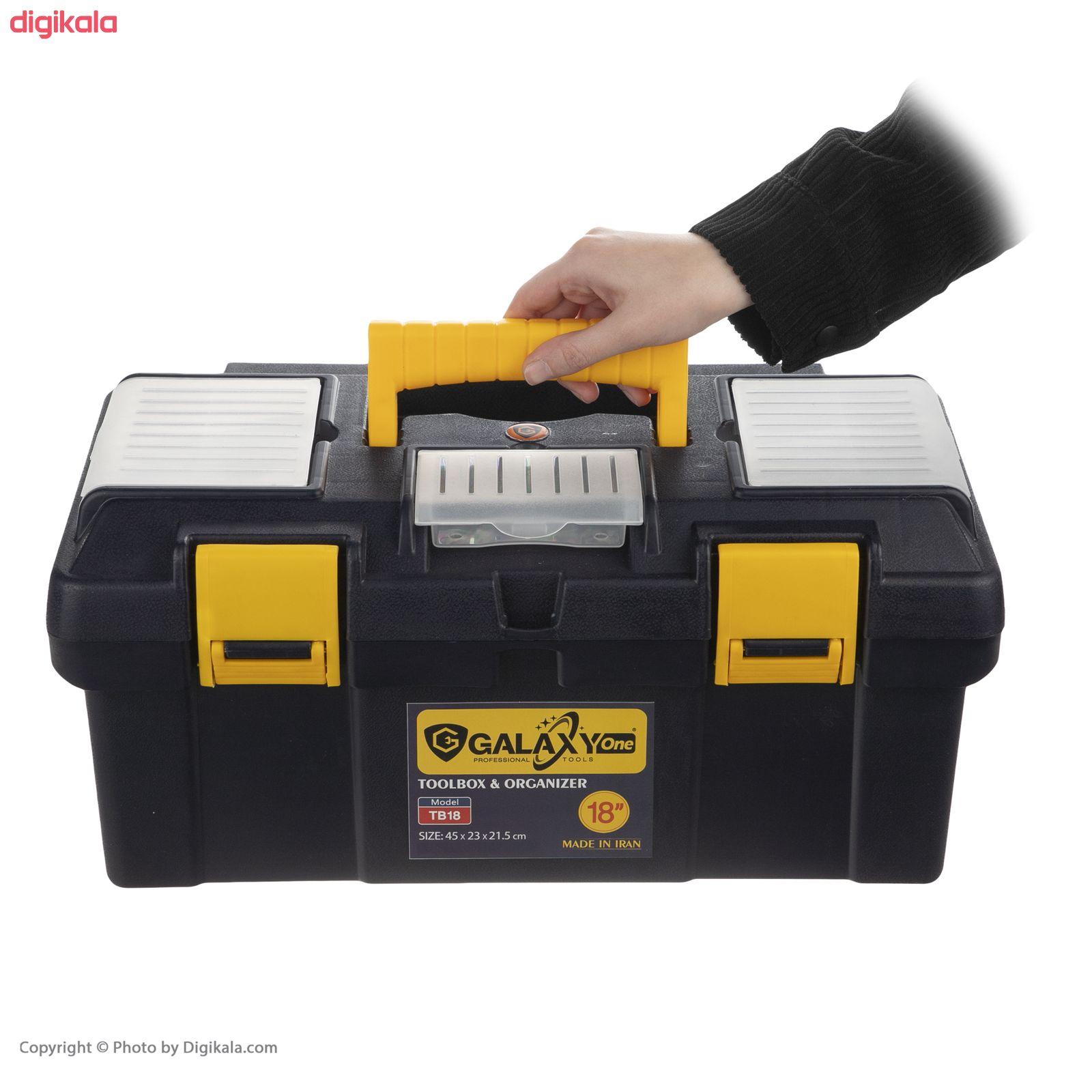 جعبه ابزار گلکسی وان مدل TB18 main 1 4