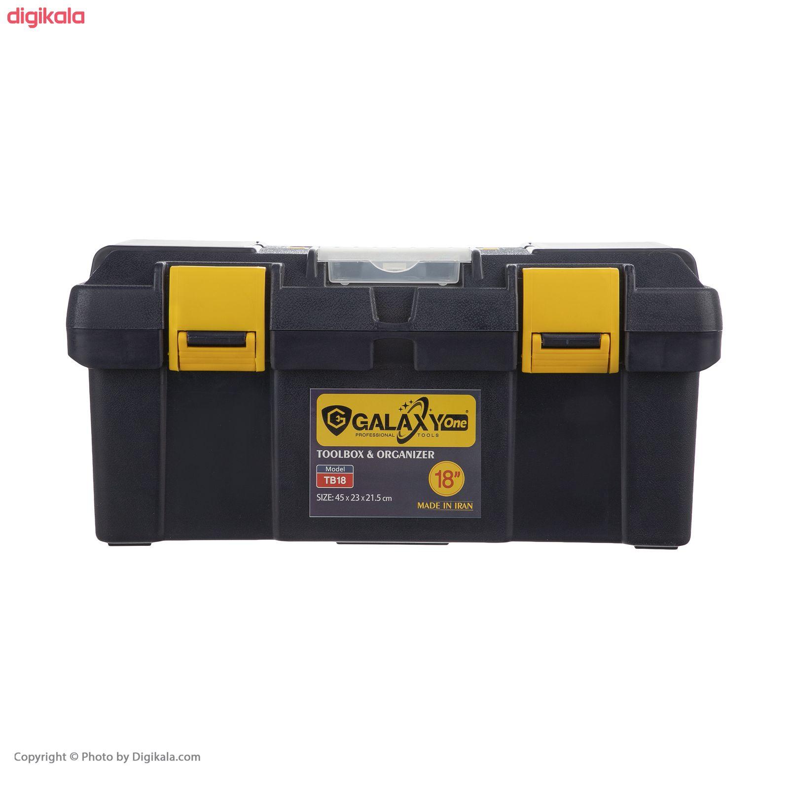 جعبه ابزار گلکسی وان مدل TB18 main 1 1