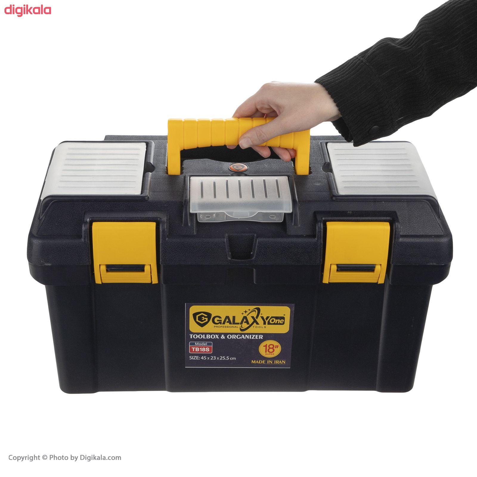 جعبه ابزار گلکسی وان مدل TB18S  main 1 3