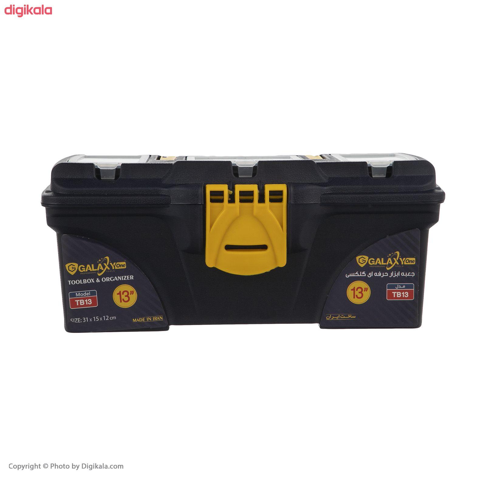 جعبه ابزار گلکسی وان مدل TB13 main 1 1
