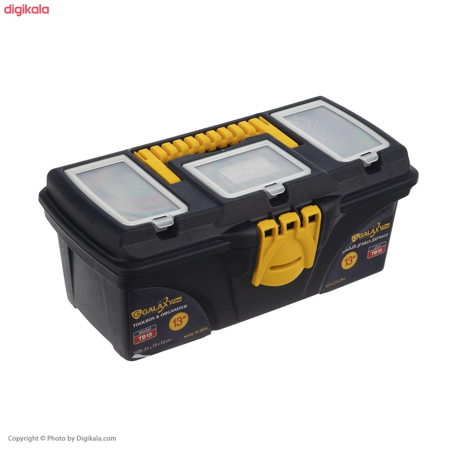 جعبه ابزار گلکسی وان مدل TB13 main 1 6