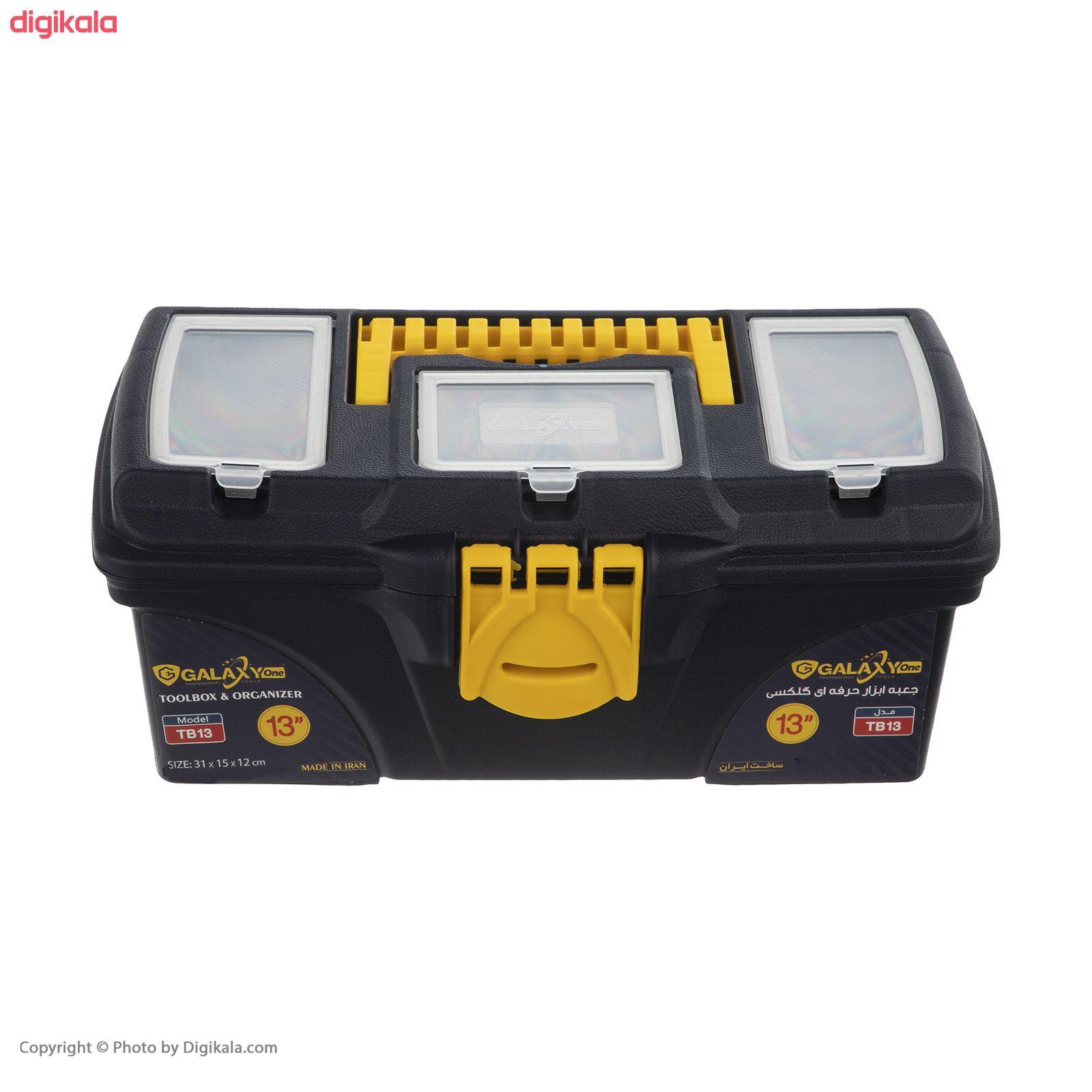 جعبه ابزار گلکسی وان مدل TB13 main 1 7