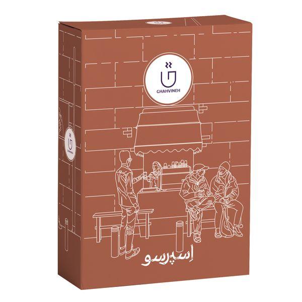 قهوه اسپرسو آسیاب شده قهوینه -225 گرم