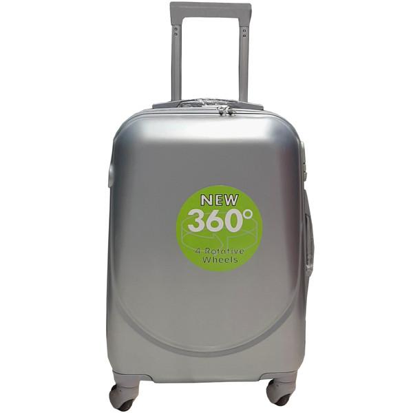 چمدان کد 606 سایز بزرگ