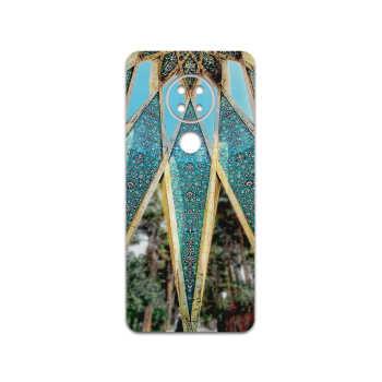 برچسب پوششی ماهوت مدل KHAYAM-Tomb مناسب برای گوشی موبایل نوکیا 6.2