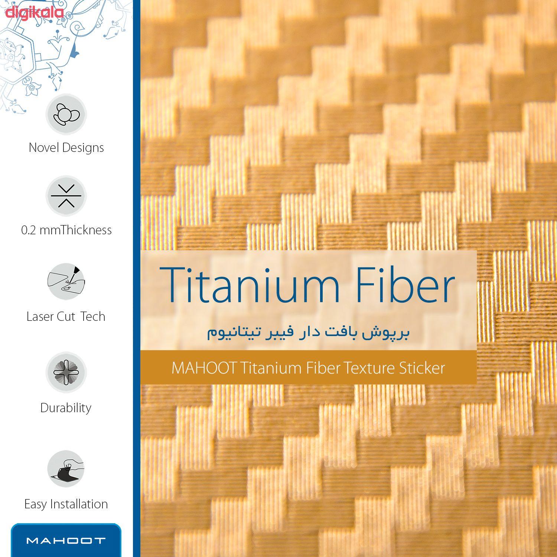 خرید اینترنتی با تخفیف ویژه برچسب پوششی ماهوت مدل Titanium-Fiber مناسب برای گوشی موبایل شیائومی Redmi Note 8 Pro