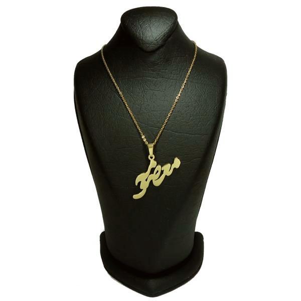 گردنبند طلا 18 عیار زنانه طرح معصومه کد UN0141
