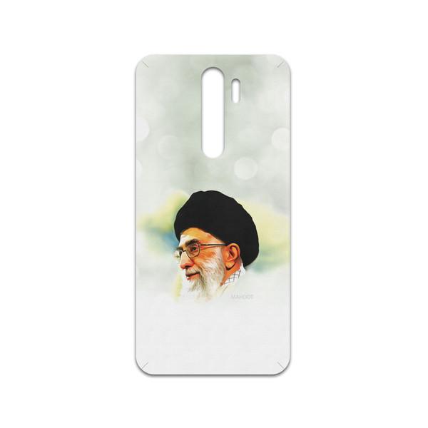 برچسب پوششی ماهوت مدل Iran  Leader مناسب برای گوشی موبایل شیائومی Redmi Note 8 Pro