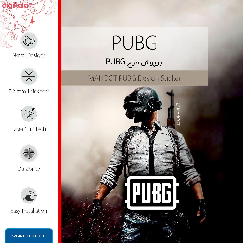 برچسب پوششی ماهوت مدل PUBG-Game مناسب برای گوشی موبایل شیائومی Redmi Note 8 Pro