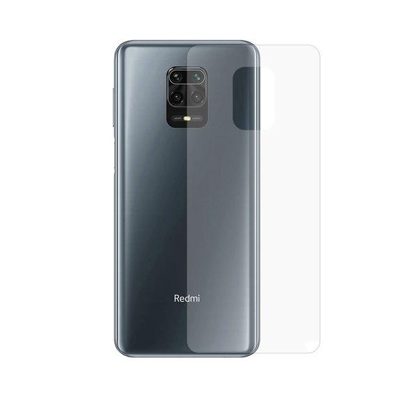 محافظ پشت گوشی مدل BZ مناسب برای گوشی موبایل شیائومی Redmi Note 9S/Note 9 Pro