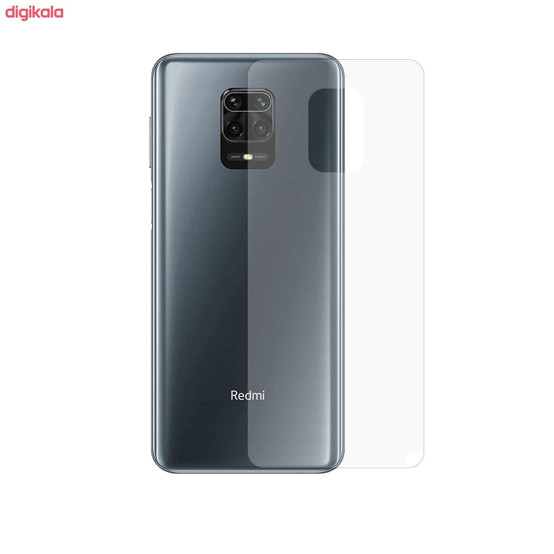 محافظ پشت گوشی مدل BZ مناسب برای گوشی موبایل شیائومی Redmi Note 9S/Note 9 Pro main 1 1