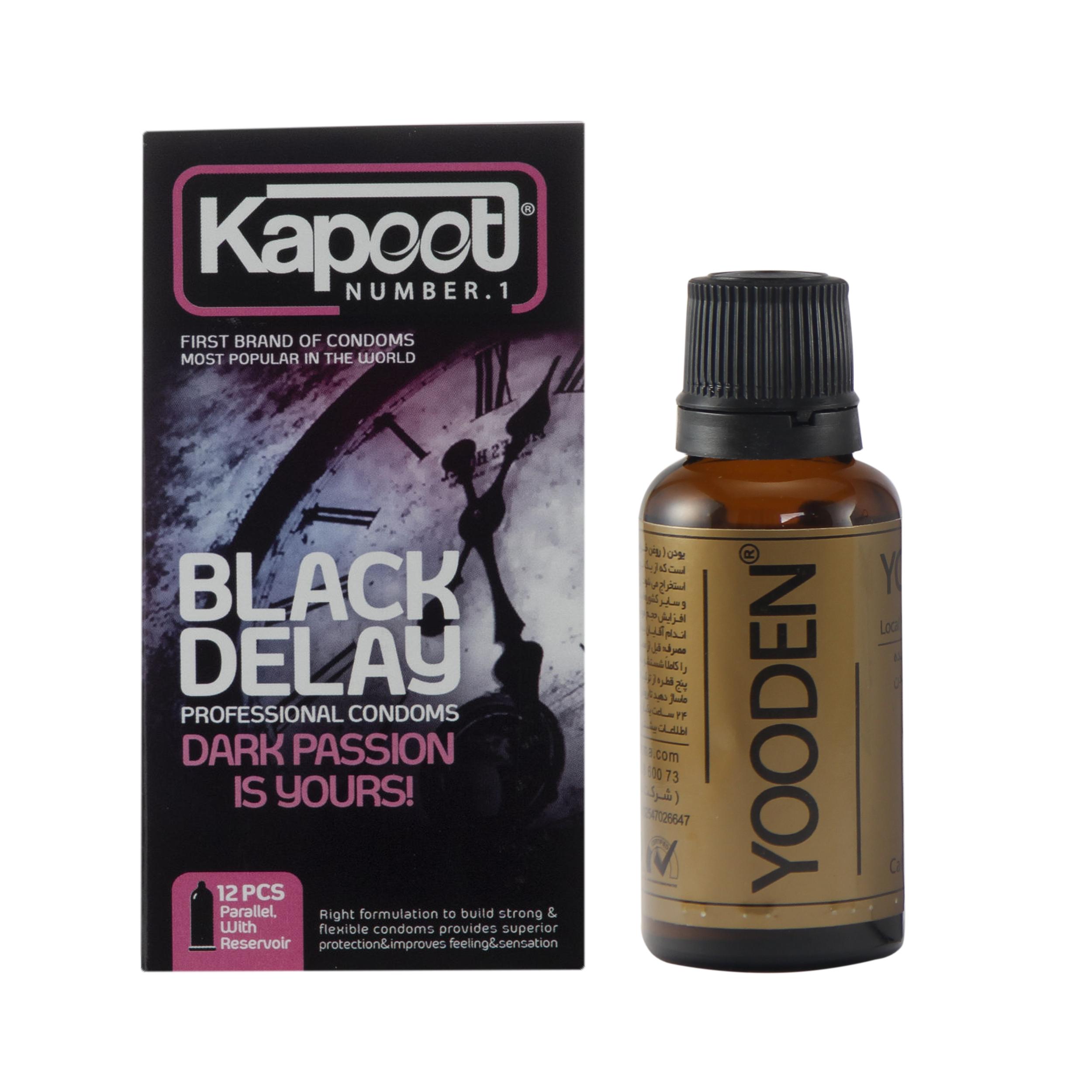 کاندوم کاپوت مدل Black Delay بسته 12 عددی به همراه روغن یودن کد 01 حجم 30 میلی لیتر