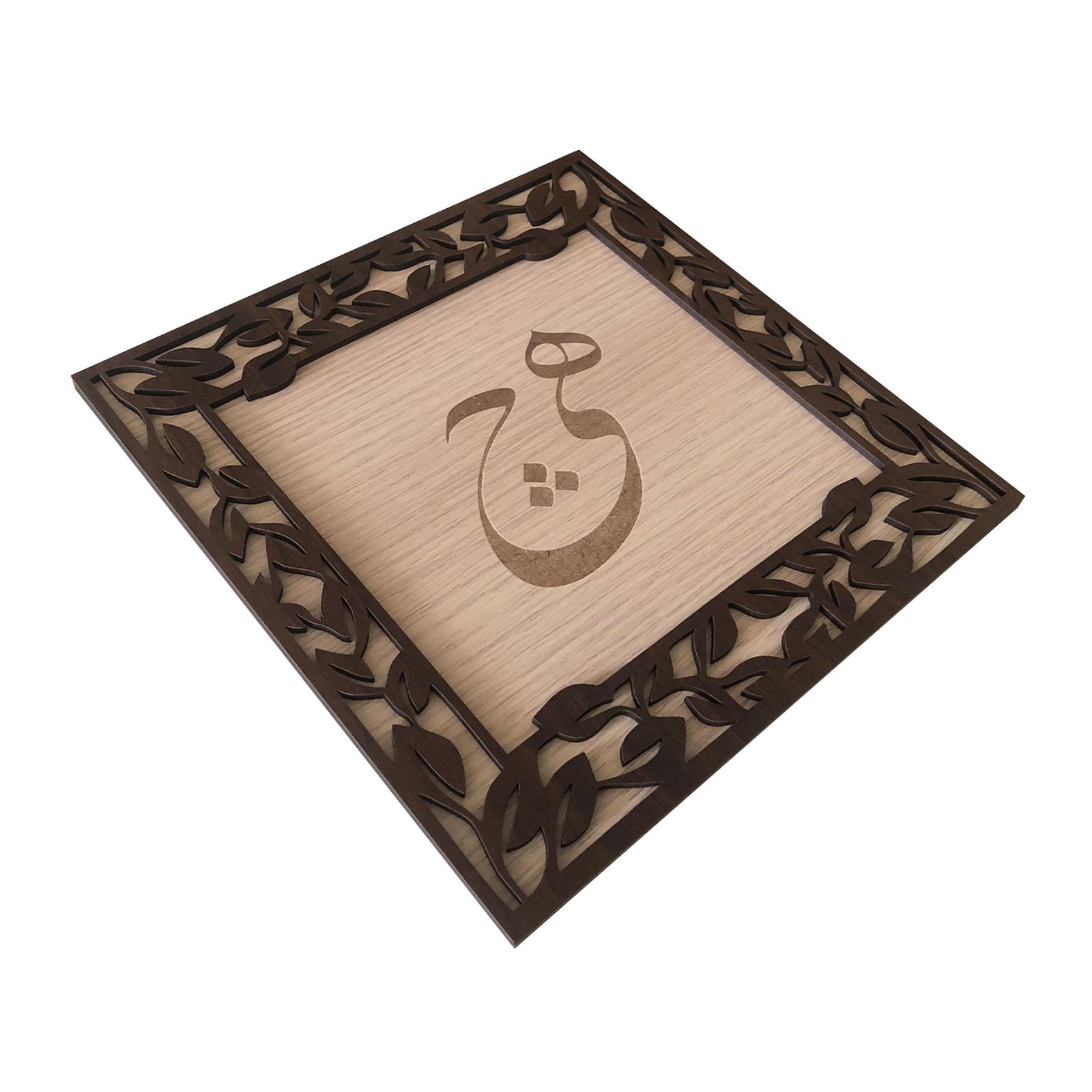 خرید                      تابلو چوبی طرح هیچ مدل مولانا کد ta10