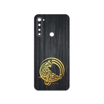 برچسب پوششی ماهوت مدل Salavat مناسب برای گوشی موبایل شیائومی Redmi Note 8